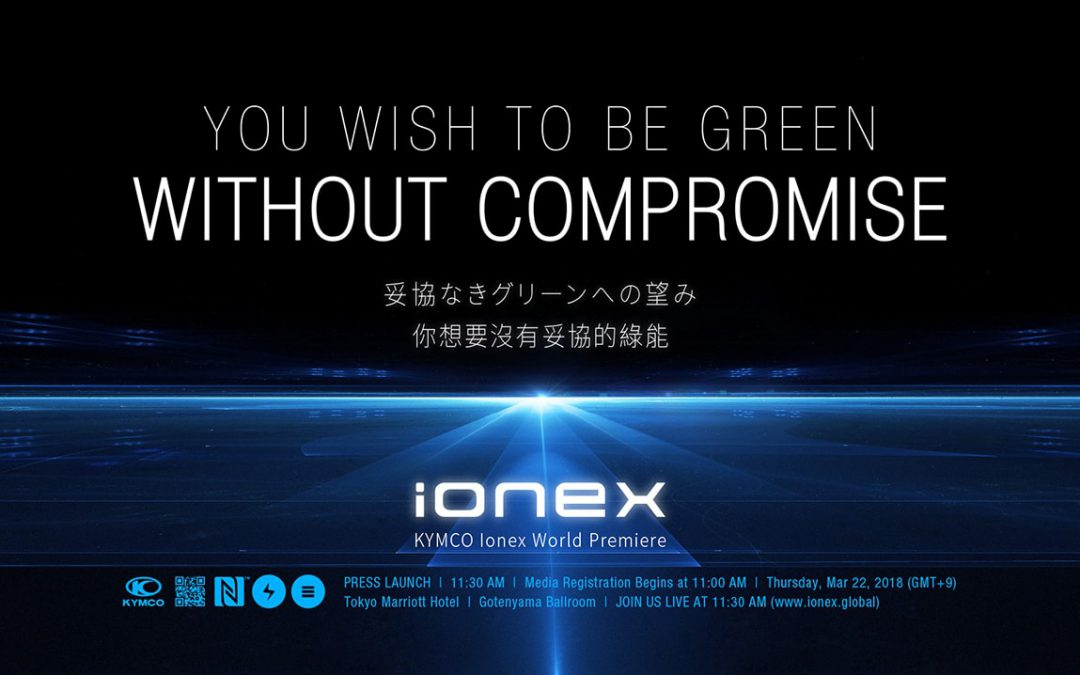 KYMCO Will Unveil Ionex